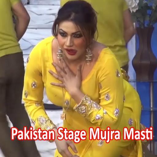 Sexy video pakistani Pakistani Beautiful,