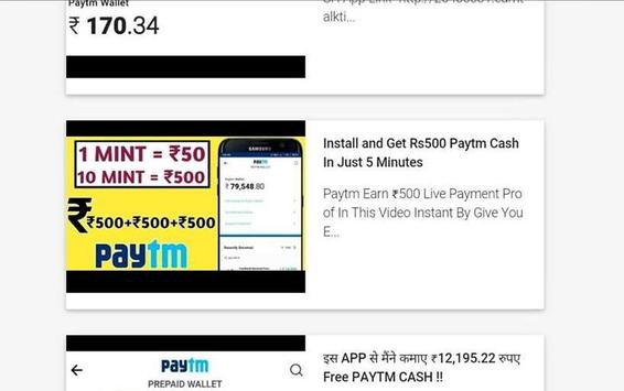 Paytm Screenshot 500