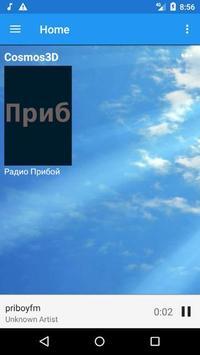 Cosmos3D MTV канал: Радио Прибой слушать онлайн screenshot 7