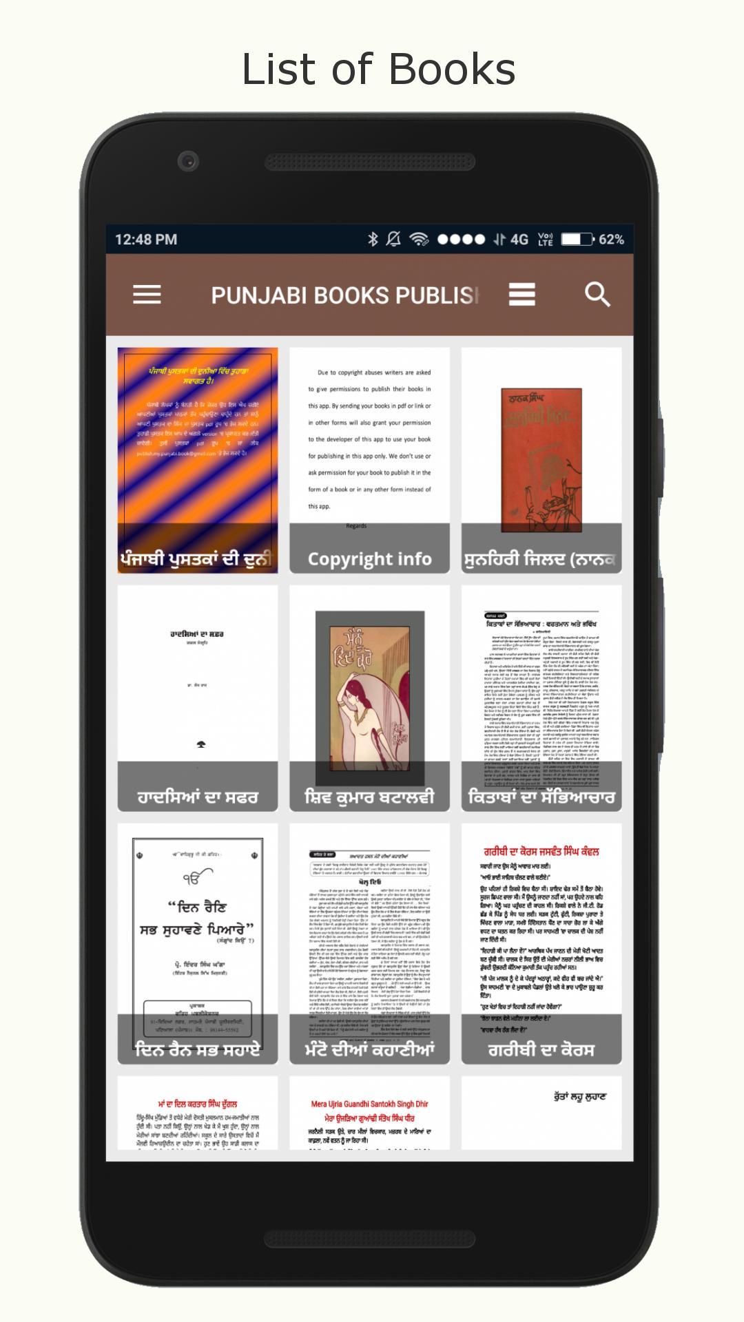 Punjabi Books for Android - APK Download