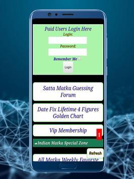 SATTA MATKA LIVE screenshot 4