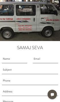 Samaj Seva Sardulgarh poster