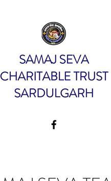 Samaj Seva Sardulgarh screenshot 2