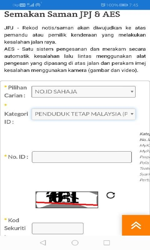 Jpj Saman For Android Apk Download