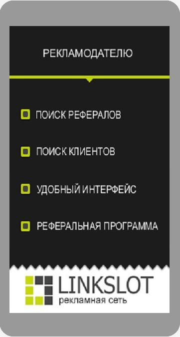 Сервис интернет рекламы элементы seo для сайта