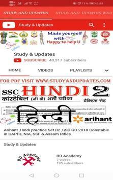 studyandupdates poster