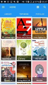 Free Motivational Books screenshot 1