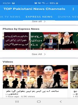 All Pakistani News Channels पोस्टर