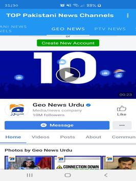 1 Schermata All Pakistani News Channels