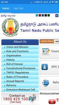 TNPSC poster
