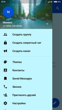 Talker screenshot 3