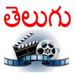 Mobile Telugu Live TV Channels
