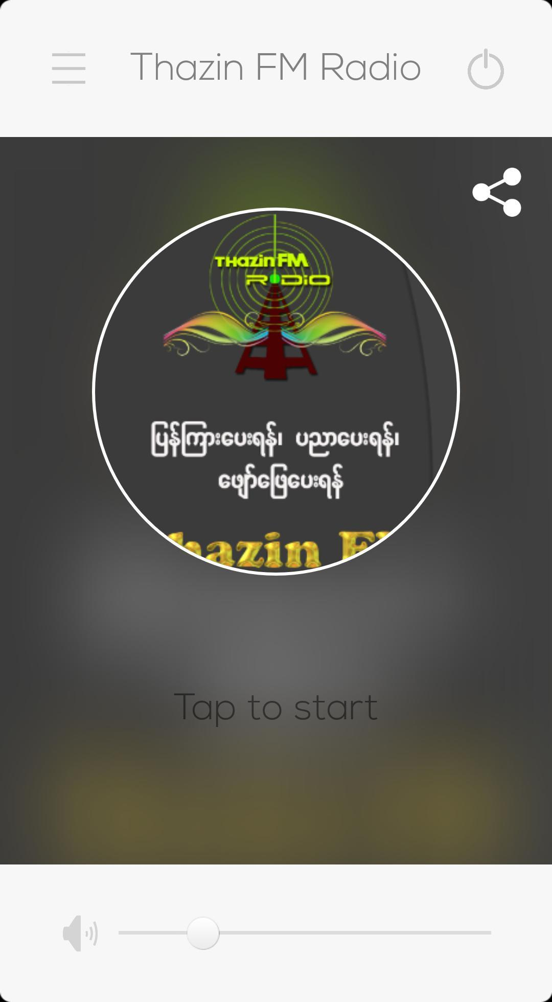 Thazin FM Radio for Android - APK Download