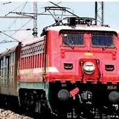 Trainman icon