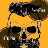 UTOPIA Arabic Book icon