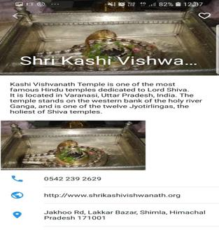 Varanasi guide screenshot 2