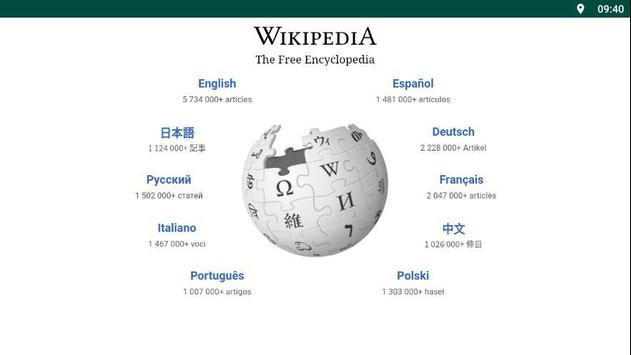 Vikipedia By Wiki poster