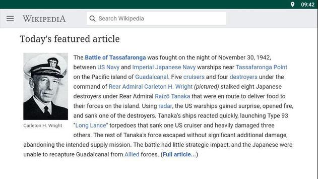 Vikipedia By Wiki screenshot 1