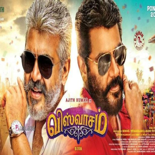 viswasam hd full movie for android apk download viswasam hd full movie for android