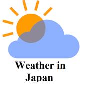 Weather in Japan -日本の天気 icon