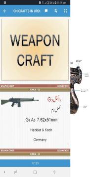 Weapon Craft Urdu screenshot 3