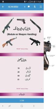 Weapon Craft Urdu poster