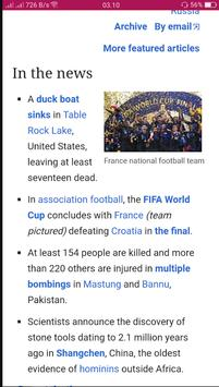 Wikipedia for android screenshot 1