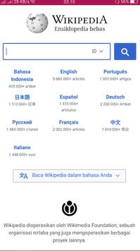 Wikipedia for android screenshot 3