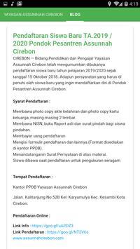 Yayasan Assunnah Cirebon screenshot 2