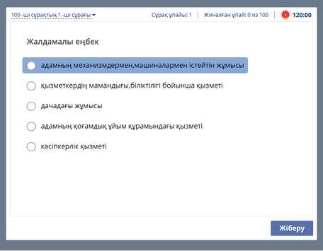 Zanger screenshot 3