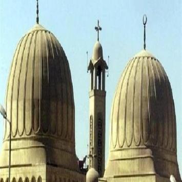 ديانات مشاهير العرب screenshot 1