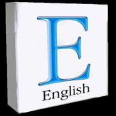تجميعة كتب عربية لتعلم اللغة الإنجليزية icon