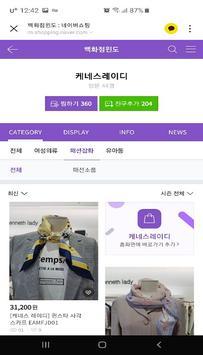 케네스레이디 여성원피스 블라우스 여성정장 전문 쇼핑몰 screenshot 3