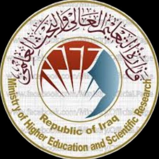 وزارة التعليم العالي والبحث العالمي في العراق For Android Apk Download