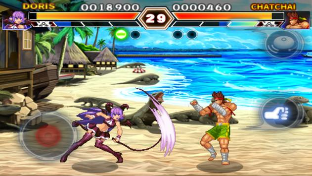Kung Fu Do Fighting screenshot 1