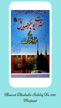 Hazrat Sayyeduna  Abubakr Siddiq Ke 100 Waqiaat poster