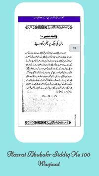 Hazrat Sayyeduna  Abubakr Siddiq Ke 100 Waqiaat screenshot 5
