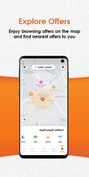 وفرها - Waffarha screenshot 2