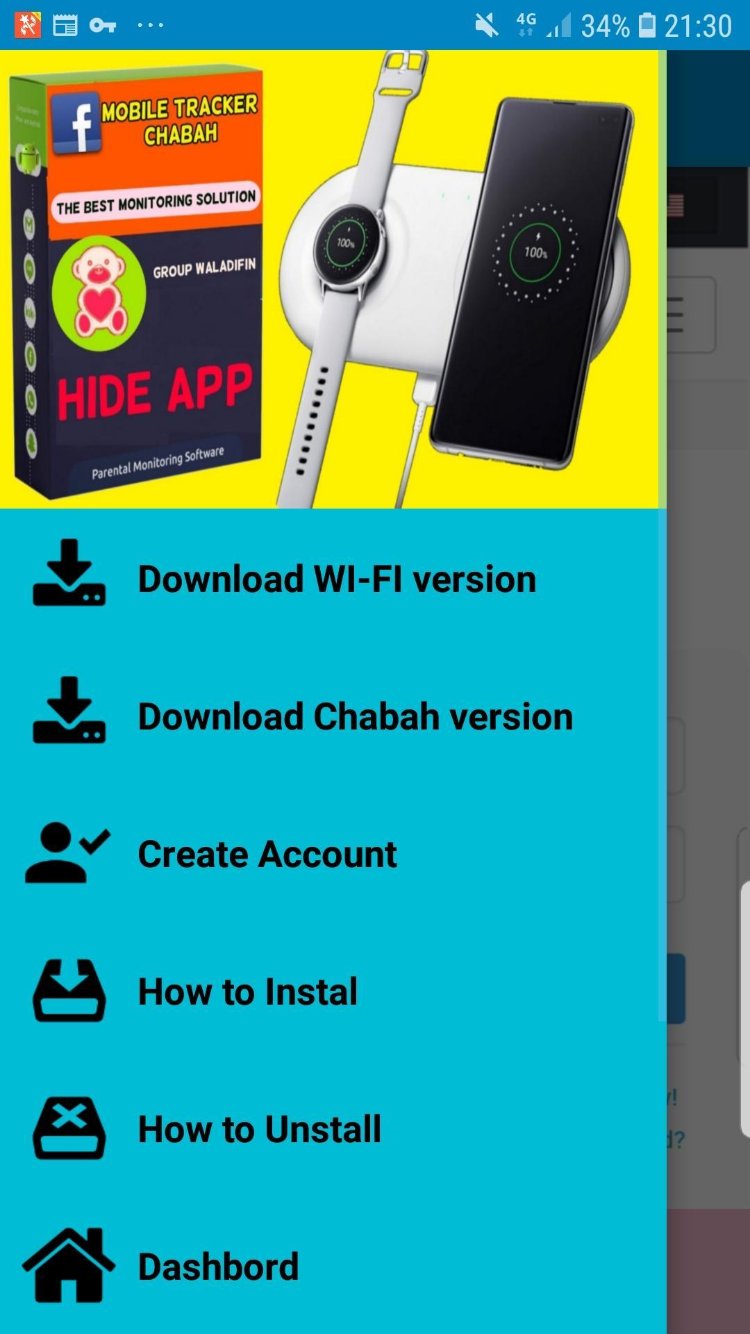 Mobile Tracker Free for Android - APK Download