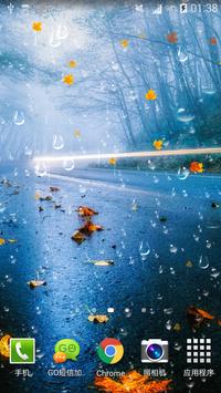Maple Droplets Live Wallpaper screenshot 2