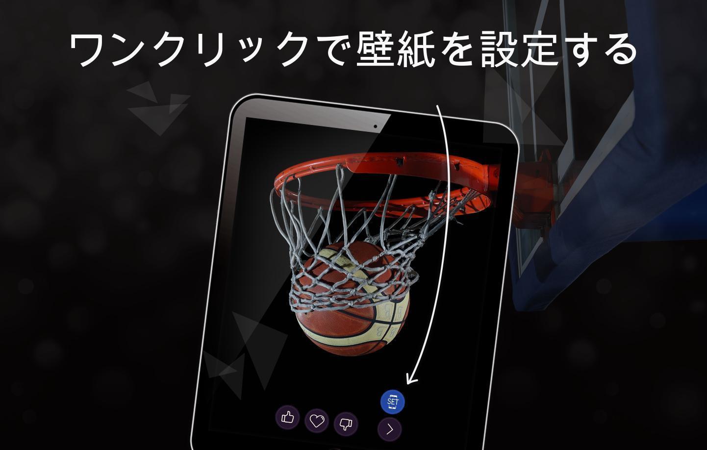 Android 用の バスケットボールの壁紙4k Apk をダウンロード