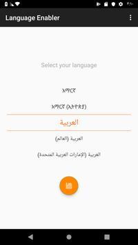 Language Enabler 스크린샷 1