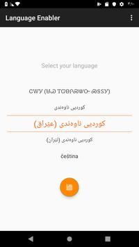 Language Enabler 스크린샷 3