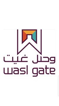 wasl gate penulis hantaran