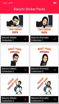Balochi Stickers For Whatsapp poster