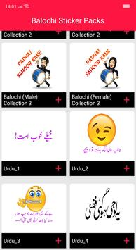 Balochi Stickers For Whatsapp screenshot 10