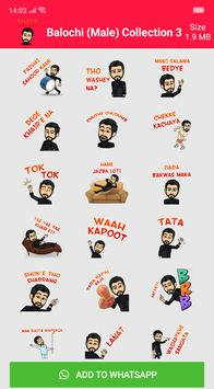 Balochi Stickers For Whatsapp screenshot 12
