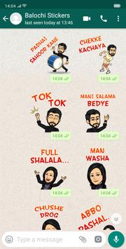 Balochi Stickers For Whatsapp screenshot 8
