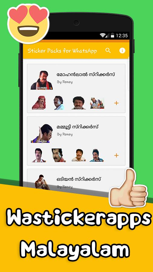 Malayalam Troll - WAStickerApps Tamil Sticker 2019 for Android - APK
