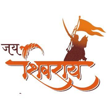 Marathi Stickers for Whatsapp - मराठी स्टीकर्स screenshot 5